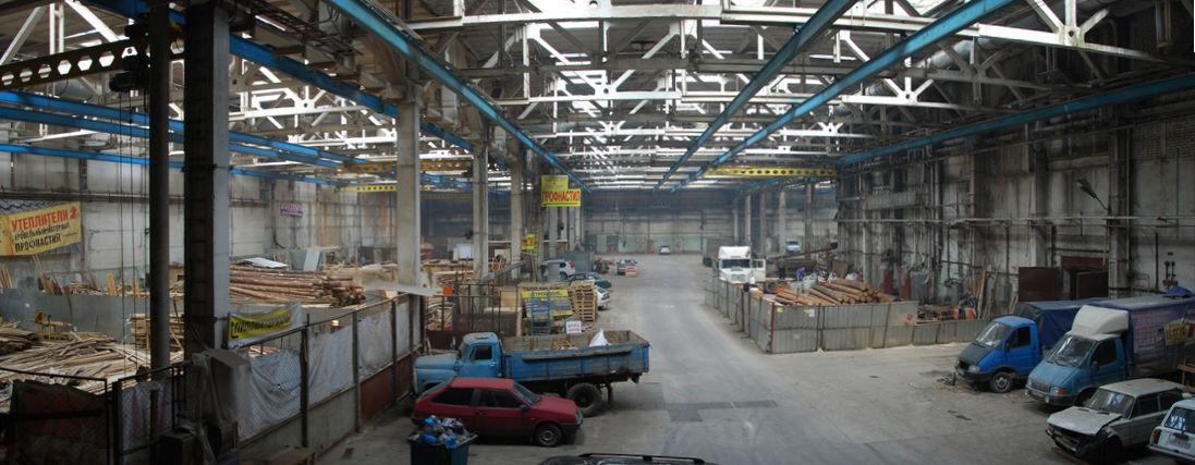 Производственные помещения.